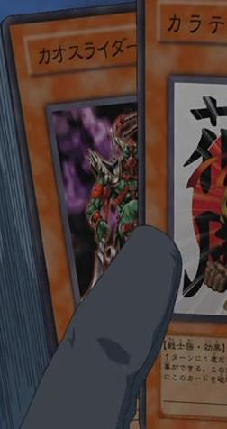 File:ChaosriderGustaph-JP-Anime-5D.png