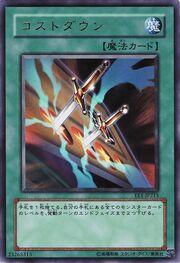 CostDown-EE1-JP-UR