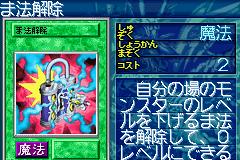 File:Cursebreaker-GB8-JP-VG.png