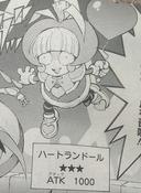 HeartMonsterHeartlandoll-JP-Manga-ZX-NC