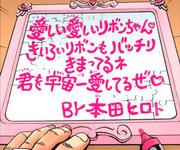 Miho's love jigsaw