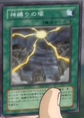File:MoundoftheBoundCreator-JP-Anime-GX.png