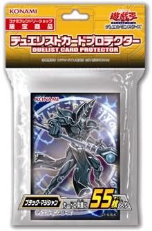 File:Sleeve-Monster-DarkMagician-JP.png