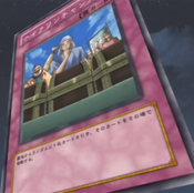 TakeOneChance-JP-Anime-DM