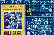 BlueEyesUltimateDragon-GB8-JP-VG