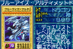 File:BlueEyesUltimateDragon-GB8-JP-VG.png