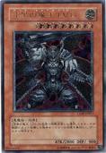 DarkLuciusLV8-CDIP-JP-UtR