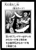 HeavensLostProperty-JP-Manga-GX