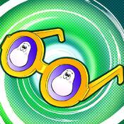 MarshmallonGlasses-TF04-JP-VG