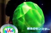 GemKnightEmerald-DT-JP-VG-NC-Crystal