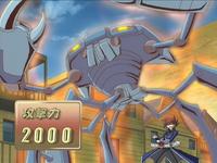 KA2DesScissors-JP-Anime-GX-NC