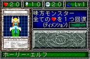 MysticalElf-DDM-JP-VG