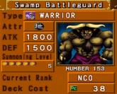 SwampBattleguard-DOR-EN-VG
