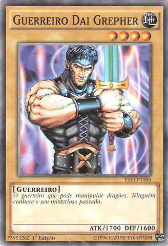 File:WarriorDaiGrepher-YS14-PT-C-1E.png