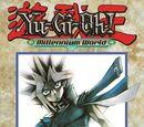 Yu-Gi-Oh! Millennium World - Volume 007