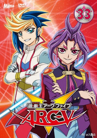 File:ARC-V DVD 33.png