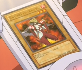 File:ElementalHEROBurstinatrix-JP-Anime-GX.png