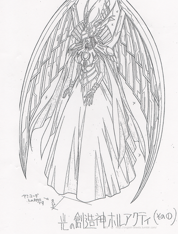 File:HolactietheCreatorofLight-JP-Anime-DM-ConceptArt.png