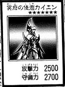 KaientheEmissaryofDarkness-JP-Manga-R