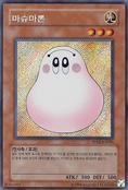 Marshmallon-PP02-KR-ScR-UE