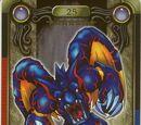 Meteor B. Dragon (Bandai Sealdass)