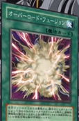 OverloadFusion-JP-Anime-GX