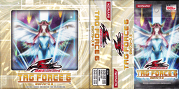 File:SpecialGift-Booster-TF06.png