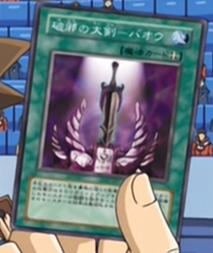 File:WickedBreakingFlambergeBaou-JP-Anime-GX.png