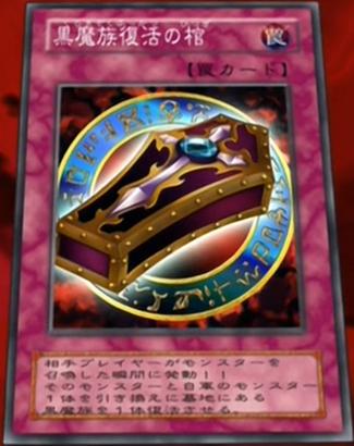 File:DarkRenewal-JP-Anime-DM.png