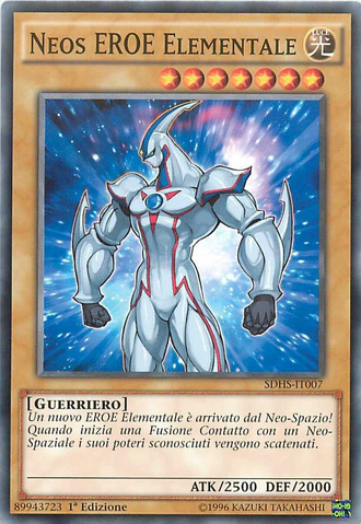 File:ElementalHERONeos-SDHS-IT-C-1E.png