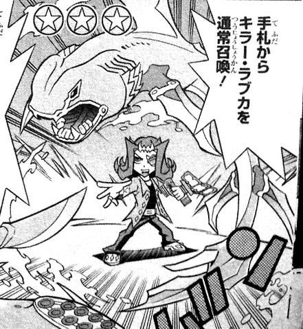 File:FrillerRabca-JP-Manga-DZ-NC.png