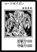 LordPoison-JP-Manga-DM