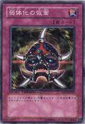 MaskofWeakness-DT01-JP-DNPR-DT