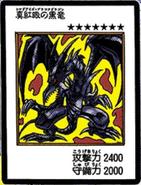 RedEyesBlackDragon-JP-Manga-DM-color