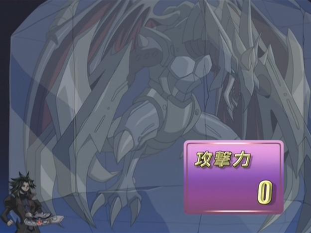 File:ClearViceDragon-JP-Anime-GX-NC.png