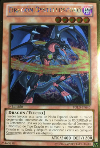 File:DarkflareDragon-PGLD-SP-GUR-1E.png