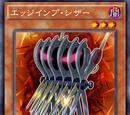 Episode Card Galleries:Yu-Gi-Oh! ARC-V - Episode 005 (JP)