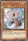 GhostShip-GENF-SP-R-1E