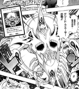 GreedQuasar-JP-Manga-R-NC