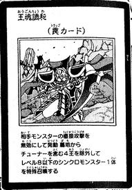KingsConsonance-JP-Manga-5D