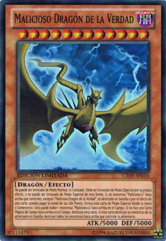 File:MaleficTruthDragon-CT09-SP-SR-LE.png