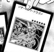ScissorhandDragon-JP-Manga-5D