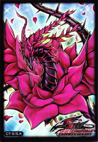 File:Sleeve-Monster-BlackRoseDragon-JP.png