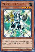 TerratigertheEmpoweredWarrior-ST14-JP-C