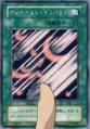 DeepestImpact-JP-Anime-DM.png