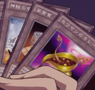 File:EmergencyProvisions-JP-Anime-ZX.png