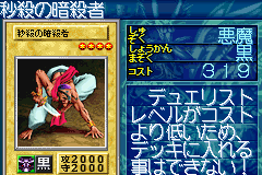 File:FlashAssailant-GB8-JP-VG.png