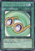 MarshmallonGlasses-TP04-JP-C