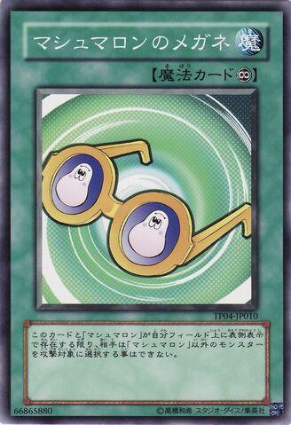 File:MarshmallonGlasses-TP04-JP-C.jpg