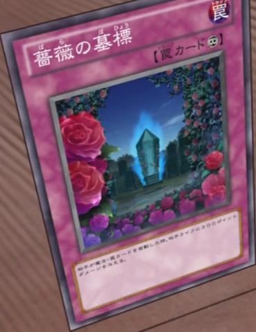File:RoseMarker-JP-Anime-ZX.png
